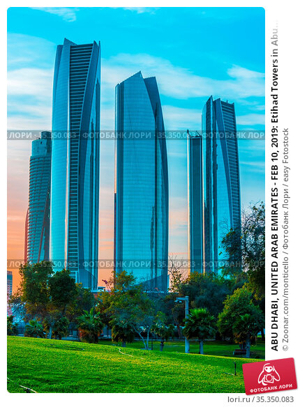 ABU DHABI, UNITED ARAB EMIRATES - FEB 10, 2019: Etihad Towers in Abu... Стоковое фото, фотограф Zoonar.com/monticello / easy Fotostock / Фотобанк Лори