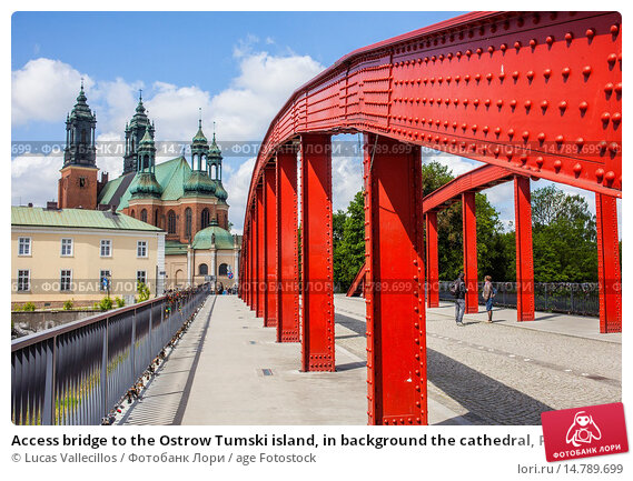Купить «Access bridge to the Ostrow Tumski island, in background the cathedral, Poznan, Poland.», фото № 14789699, снято 19 февраля 2020 г. (c) age Fotostock / Фотобанк Лори