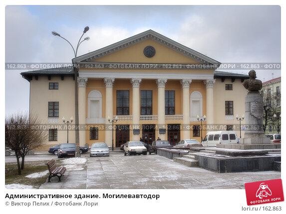 Административное здание. Могилевавтодор, фото № 162863, снято 28 марта 2017 г. (c) Виктор Пелих / Фотобанк Лори