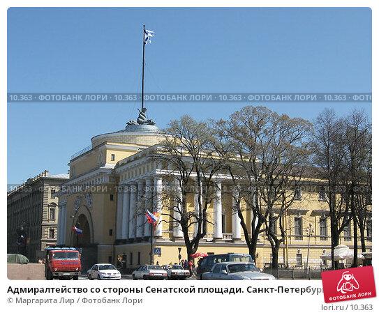 Адмиралтейство со стороны Сенатской площади. Санкт-Петербург, фото № 10363, снято 8 мая 2006 г. (c) Маргарита Лир / Фотобанк Лори