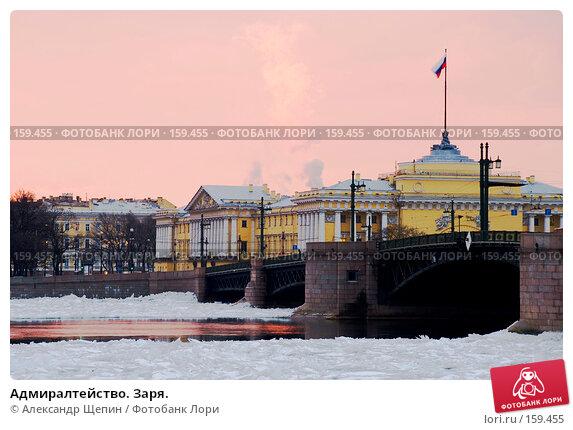 Адмиралтейство. Заря., эксклюзивное фото № 159455, снято 1 декабря 2007 г. (c) Александр Щепин / Фотобанк Лори