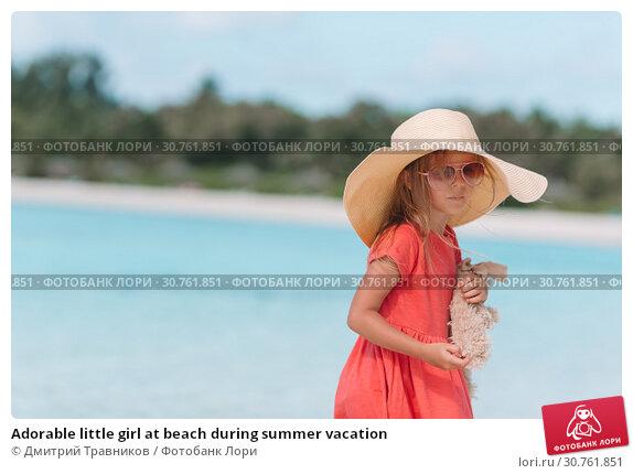 Купить «Adorable little girl at beach during summer vacation», фото № 30761851, снято 10 апреля 2015 г. (c) Дмитрий Травников / Фотобанк Лори