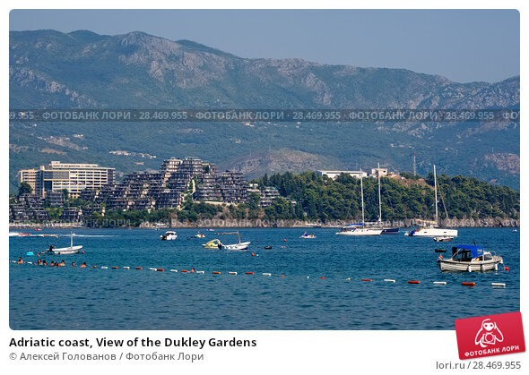 Купить «Adriatic coast, View of the Dukley Gardens», фото № 28469955, снято 8 августа 2017 г. (c) Алексей Голованов / Фотобанк Лори