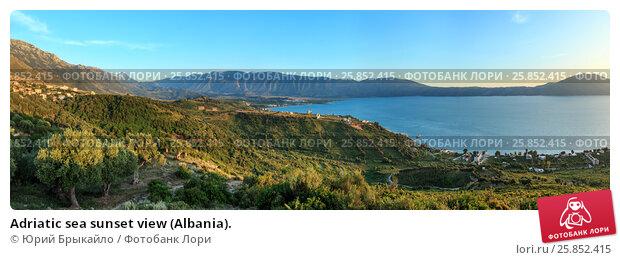 Купить «Adriatic sea sunset view (Albania).», фото № 25852415, снято 20 марта 2019 г. (c) Юрий Брыкайло / Фотобанк Лори