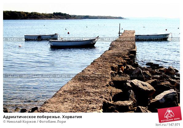 Адриатическое побережье. Хорватия, фото № 147971, снято 19 ноября 2007 г. (c) Николай Коржов / Фотобанк Лори