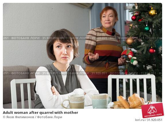 Adult woman after quarrel with mother. Стоковое фото, фотограф Яков Филимонов / Фотобанк Лори