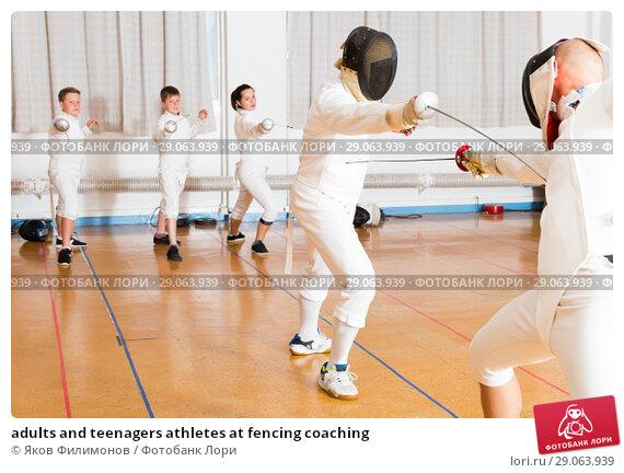 Купить «adults and teenagers athletes at fencing coaching», фото № 29063939, снято 30 мая 2018 г. (c) Яков Филимонов / Фотобанк Лори