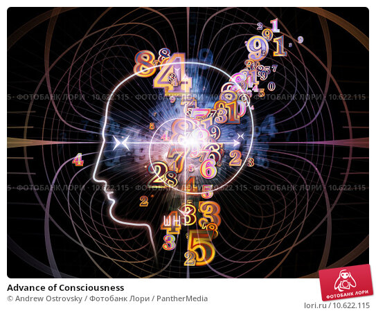Advance of Consciousness. Стоковое фото, фотограф Andrew Ostrovsky / PantherMedia / Фотобанк Лори