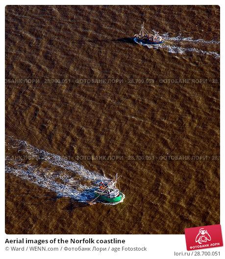 Купить «Aerial images of the Norfolk coastline Featuring: Norfolk coastline Where: Norfolk, United Kingdom When: 27 Aug 2014 Credit: Ward/WENN.com», фото № 28700051, снято 27 августа 2014 г. (c) age Fotostock / Фотобанк Лори
