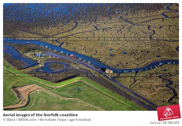 Купить «Aerial images of the Norfolk coastline Featuring: Norfolk coastline Where: Norfolk, United Kingdom When: 27 Aug 2014 Credit: Ward/WENN.com», фото № 28700415, снято 27 августа 2014 г. (c) age Fotostock / Фотобанк Лори