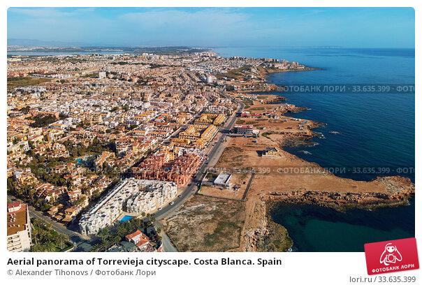 Купить «Aerial panorama of Torrevieja cityscape. Costa Blanca. Spain», фото № 33635399, снято 10 марта 2020 г. (c) Alexander Tihonovs / Фотобанк Лори