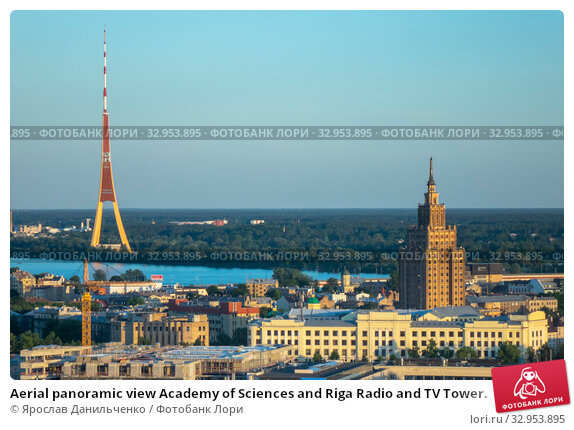 Aerial panoramic view Academy of Sciences and Riga Radio and TV Tower. Стоковое фото, фотограф Ярослав Данильченко / Фотобанк Лори