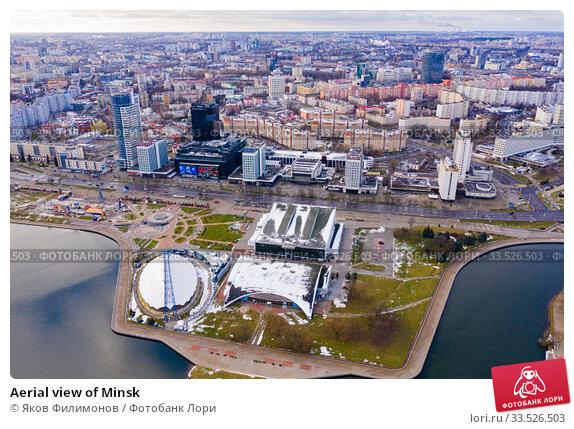Купить «Aerial view of Minsk», фото № 33526503, снято 1 января 2020 г. (c) Яков Филимонов / Фотобанк Лори