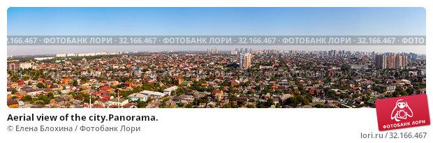 Купить «Aerial view of the city.Panorama.», фото № 32166467, снято 31 августа 2019 г. (c) Елена Блохина / Фотобанк Лори