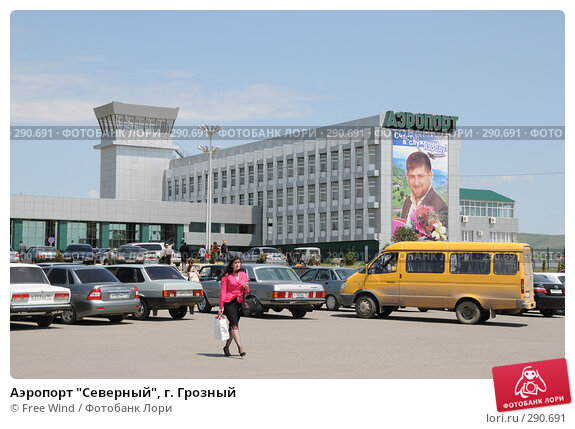 """Аэропорт """"Северный"""", г. Грозный, эксклюзивное фото № 290691, снято 18 мая 2008 г. (c) Free Wind / Фотобанк Лори"""