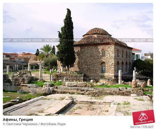 Афины, Греция, фото № 135627, снято 18 ноября 2007 г. (c) Светлана Черненко / Фотобанк Лори
