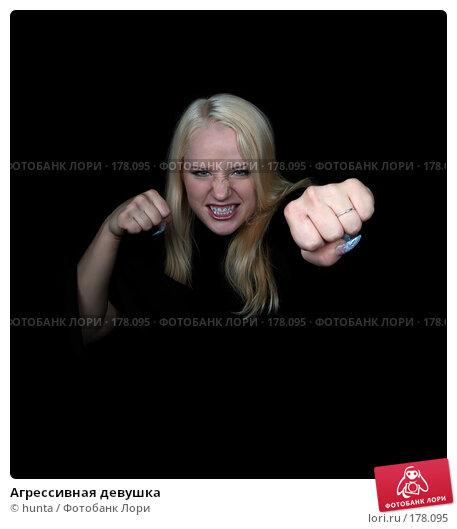 Агрессивная девушка, фото № 178095, снято 21 октября 2007 г. (c) hunta / Фотобанк Лори