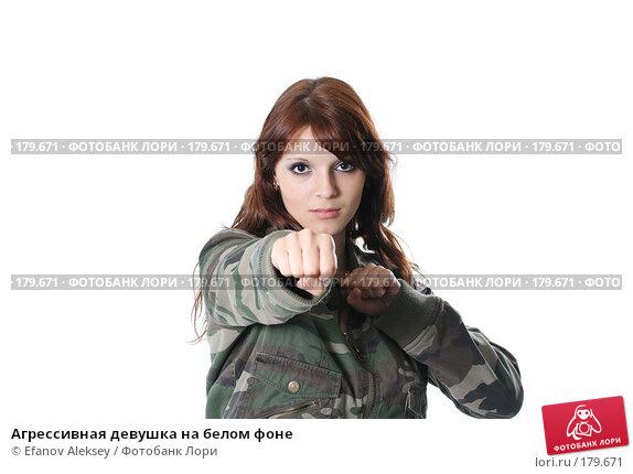 Агрессивная девушка на белом фоне, фото № 179671, снято 11 июля 2007 г. (c) Efanov Aleksey / Фотобанк Лори