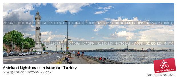 Ahirkapi Lighthouse in Istanbul, Turkey (2019 год). Редакционное фото, фотограф Sergii Zarev / Фотобанк Лори