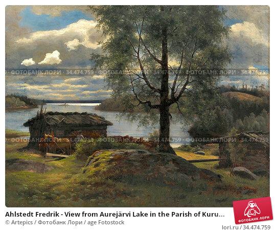 Ahlstedt Fredrik - View from Aurejärvi Lake in the Parish of Kuru... Редакционное фото, фотограф Artepics / age Fotostock / Фотобанк Лори