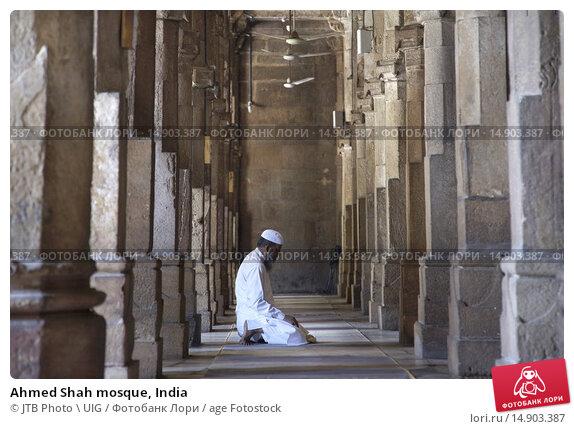 Купить «Ahmed Shah mosque, India», фото № 14903387, снято 19 июня 2018 г. (c) age Fotostock / Фотобанк Лори