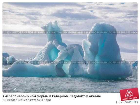 Айсберг необычной формы в Северном Ледовитом океане, фото № 6661183, снято 20 августа 2013 г. (c) Николай Гернет / Фотобанк Лори