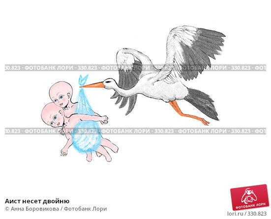 Аист несет двойню, иллюстрация № 330823 (c) Анна Боровикова / Фотобанк Лори