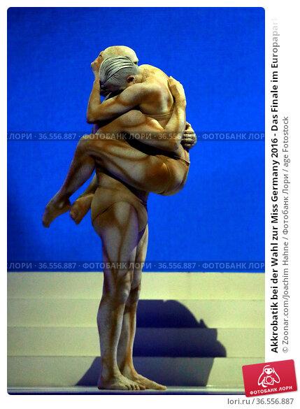 Akkrobatik bei der Wahl zur Miss Germany 2016 - Das Finale im Europapark... Стоковое фото, фотограф Zoonar.com/Joachim Hahne / age Fotostock / Фотобанк Лори