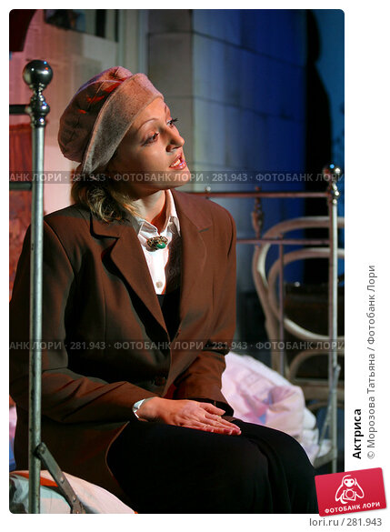 Актриса, фото № 281943, снято 28 января 2006 г. (c) Морозова Татьяна / Фотобанк Лори