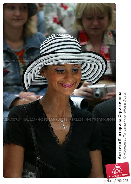 Актриса Екатерина Стриженова, фото № 192203, снято 17 августа 2005 г. (c) Морозова Татьяна / Фотобанк Лори