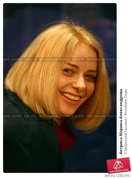Купить «Актриса Марина Александрова», фото № 238375, снято 14 февраля 2004 г. (c) Морозова Татьяна / Фотобанк Лори