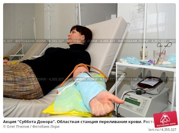 donori-spermi-v-rostove-skolko-stoit
