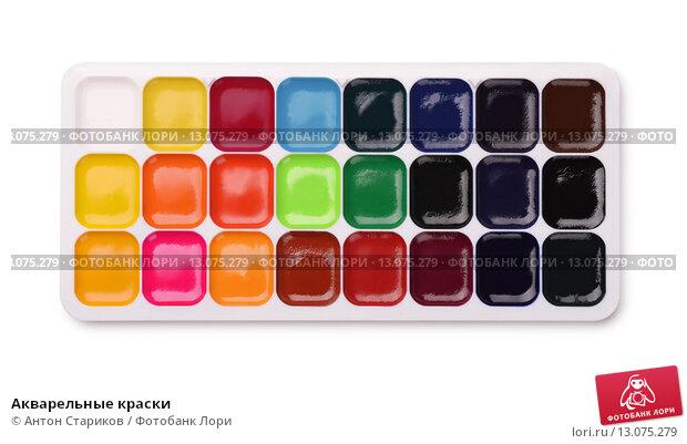 Купить «Акварельные краски», фото № 13075279, снято 13 октября 2015 г. (c) Антон Стариков / Фотобанк Лори