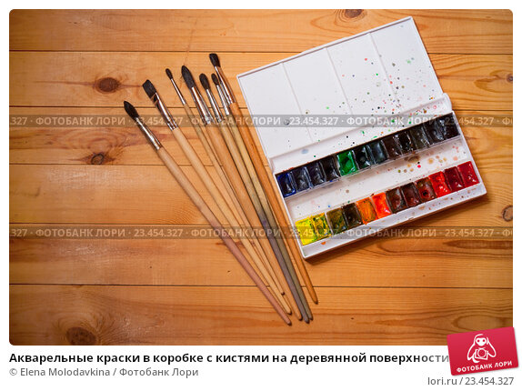Купить «Акварельные краски в коробке с кистями на деревянной поверхности», фото № 23454327, снято 31 июля 2016 г. (c) Elena Molodavkina / Фотобанк Лори