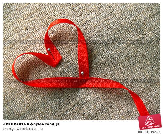 Алая лента в форме сердца, фото № 19307, снято 26 января 2007 г. (c) only / Фотобанк Лори
