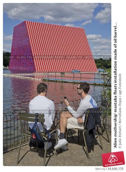 'Alien mothership' mastaba floats installation made of oil barrel... (2018 год). Редакционное фото, фотограф Julio Etchart / age Fotostock / Фотобанк Лори