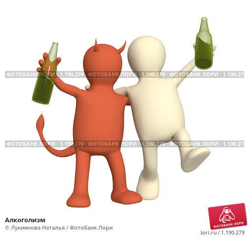 Жидкие препараты от алкоголизма