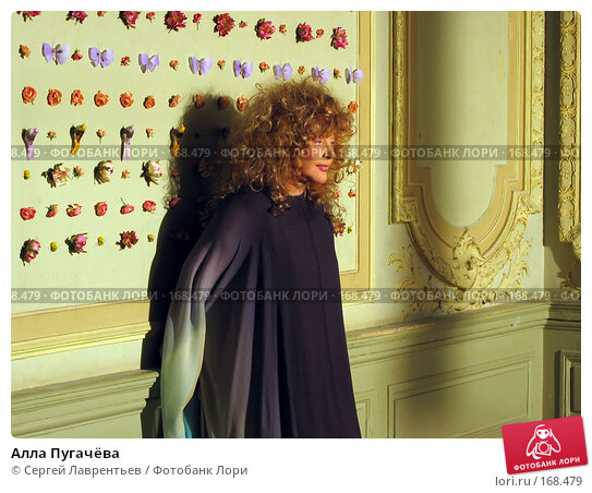 Алла Пугачёва, фото № 168479, снято 24 января 2003 г. (c) Сергей Лаврентьев / Фотобанк Лори