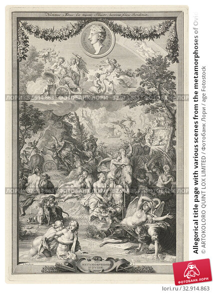 Allegorical title page with various scenes from the metamorphoses of Ovidius and his portrait Title page for: P. Ovidius Naso, Mé tamorphoses, 1732, Allegorical... Редакционное фото, фотограф ARTOKOLORO QUINT LOX LIMITED / age Fotostock / Фотобанк Лори