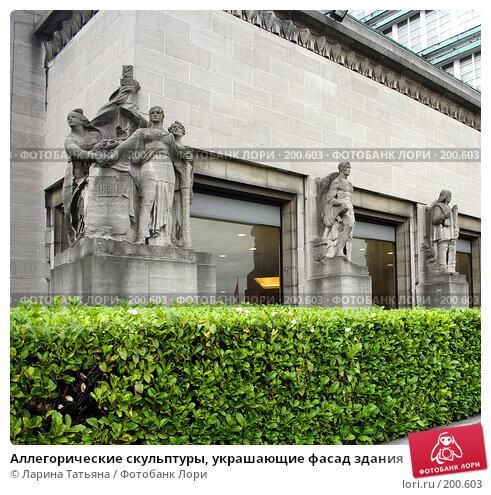Купить «Аллегорические скульптуры, украшающие фасад здания», фото № 200603, снято 28 сентября 2007 г. (c) Ларина Татьяна / Фотобанк Лори