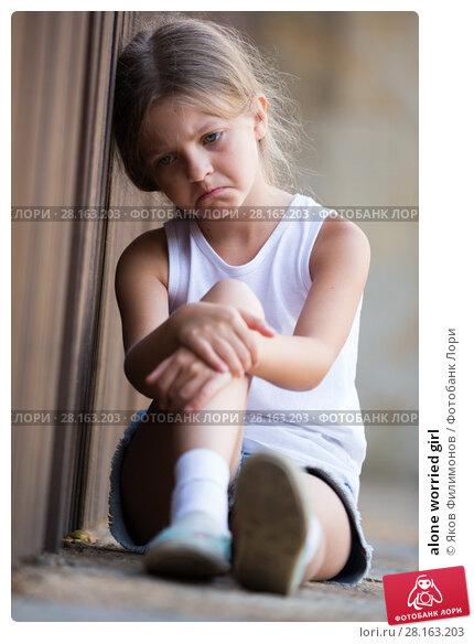 Купить «alone worried girl», фото № 28163203, снято 14 ноября 2018 г. (c) Яков Филимонов / Фотобанк Лори