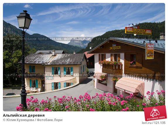 Альпийская деревня, фото № 121135, снято 28 июня 2007 г. (c) Юлия Кузнецова / Фотобанк Лори