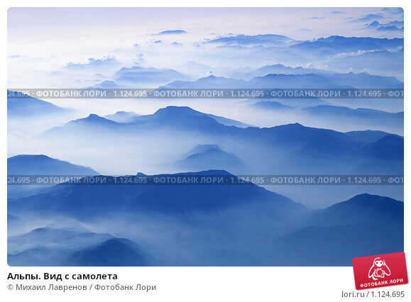 Купить «Альпы. Вид с самолета», фото № 1124695, снято 23 июня 2019 г. (c) Михаил Лавренов / Фотобанк Лори