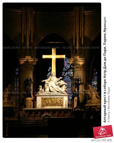 Алтарный крест в соборе Нотр Дам де Пари, Париж,Франция, фото № 101475, снято 22 февраля 2006 г. (c) Harry / Фотобанк Лори
