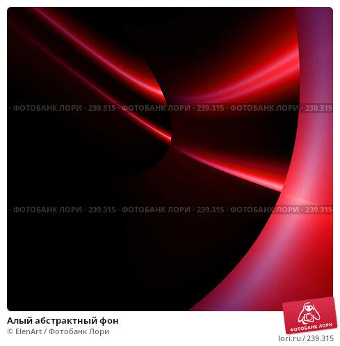 Купить «Алый абстрактный фон», иллюстрация № 239315 (c) ElenArt / Фотобанк Лори