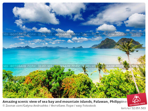 Amazing scenic view of sea bay and mountain islands, Palawan, Philippines. Стоковое фото, фотограф Zoonar.com/Galyna Andrushko / easy Fotostock / Фотобанк Лори