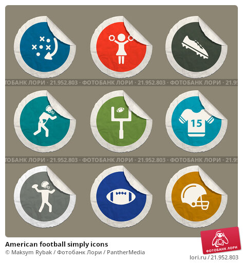 American football ball icon Vector Image 161844  RFclipart