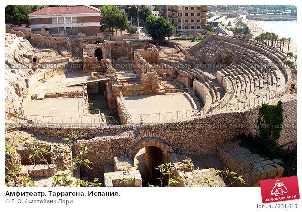 Амфитеатр. Таррагона. Испания., фото № 231615, снято 23 августа 2006 г. (c) Екатерина Овсянникова / Фотобанк Лори