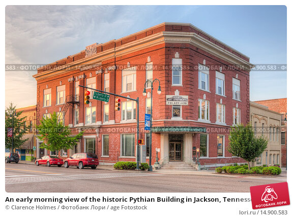 Купить «An early morning view of the historic Pythian Building in Jackson, Tennessee.», фото № 14900583, снято 19 июня 2018 г. (c) age Fotostock / Фотобанк Лори