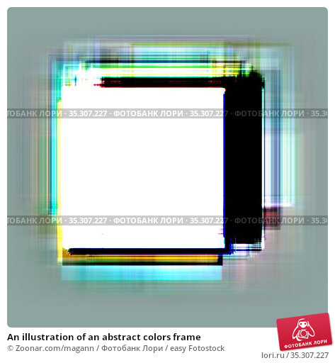 An illustration of an abstract colors frame. Стоковое фото, фотограф Zoonar.com/magann / easy Fotostock / Фотобанк Лори